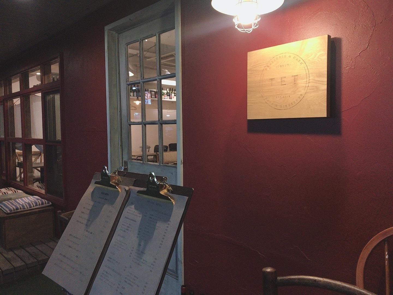 カフェ好き必見☺︎錦糸町にもオシャレなカフェあります!_1_1