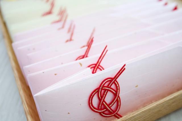 ライフ 水引箸袋