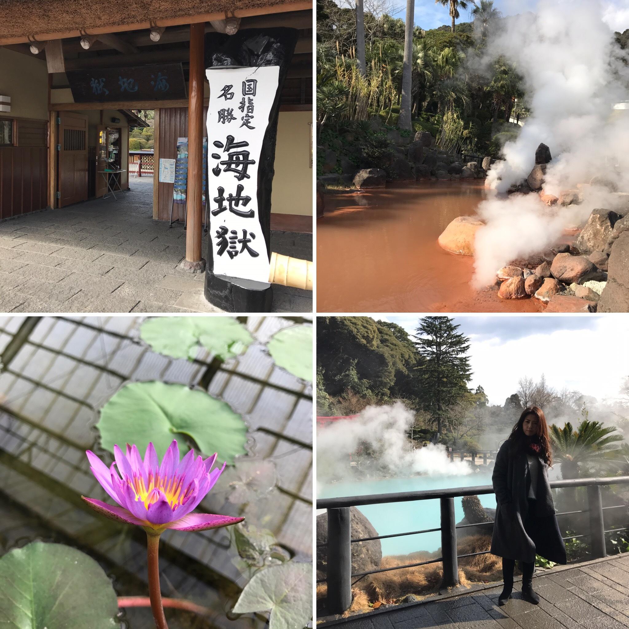 九州グルメ観光の旅~1日目〜_1_3