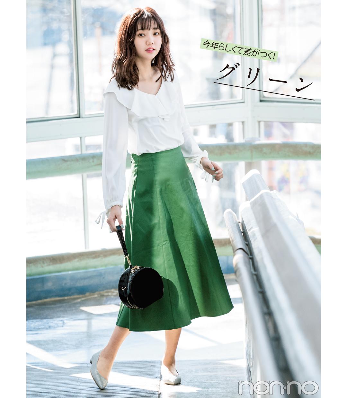 優子&友菜&優華が着る! 盛れる♡ きれい色スカートのコーデ4選_1_1-4
