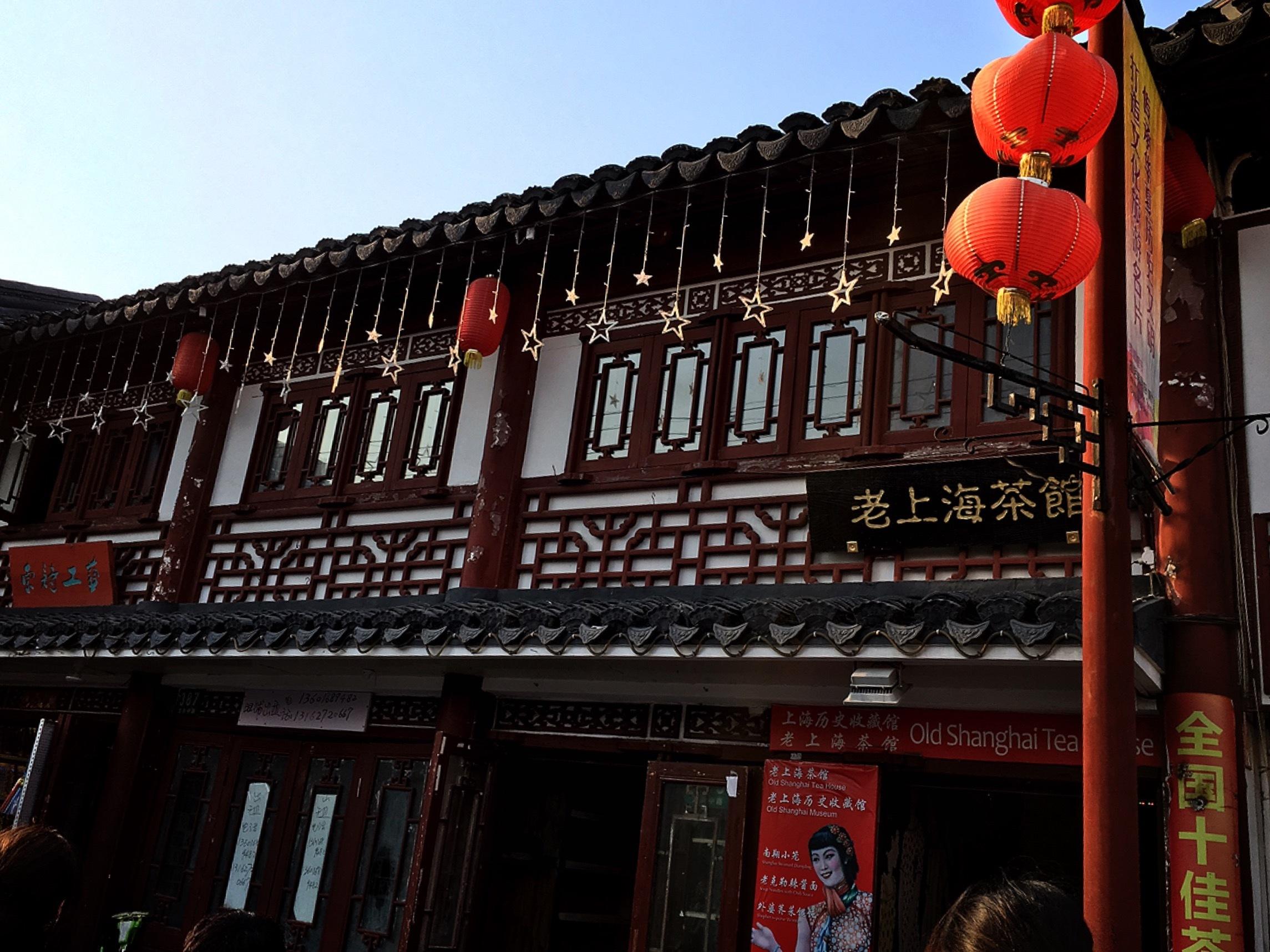 上海老街_1_2