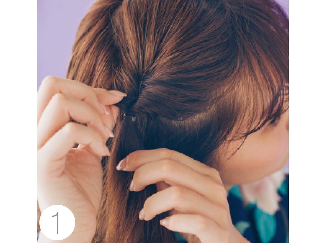 右の耳上の髪を手ぐしで取りゴムで結んでくるりんぱにする。左の耳上の髪も同様にくるりんぱに。
