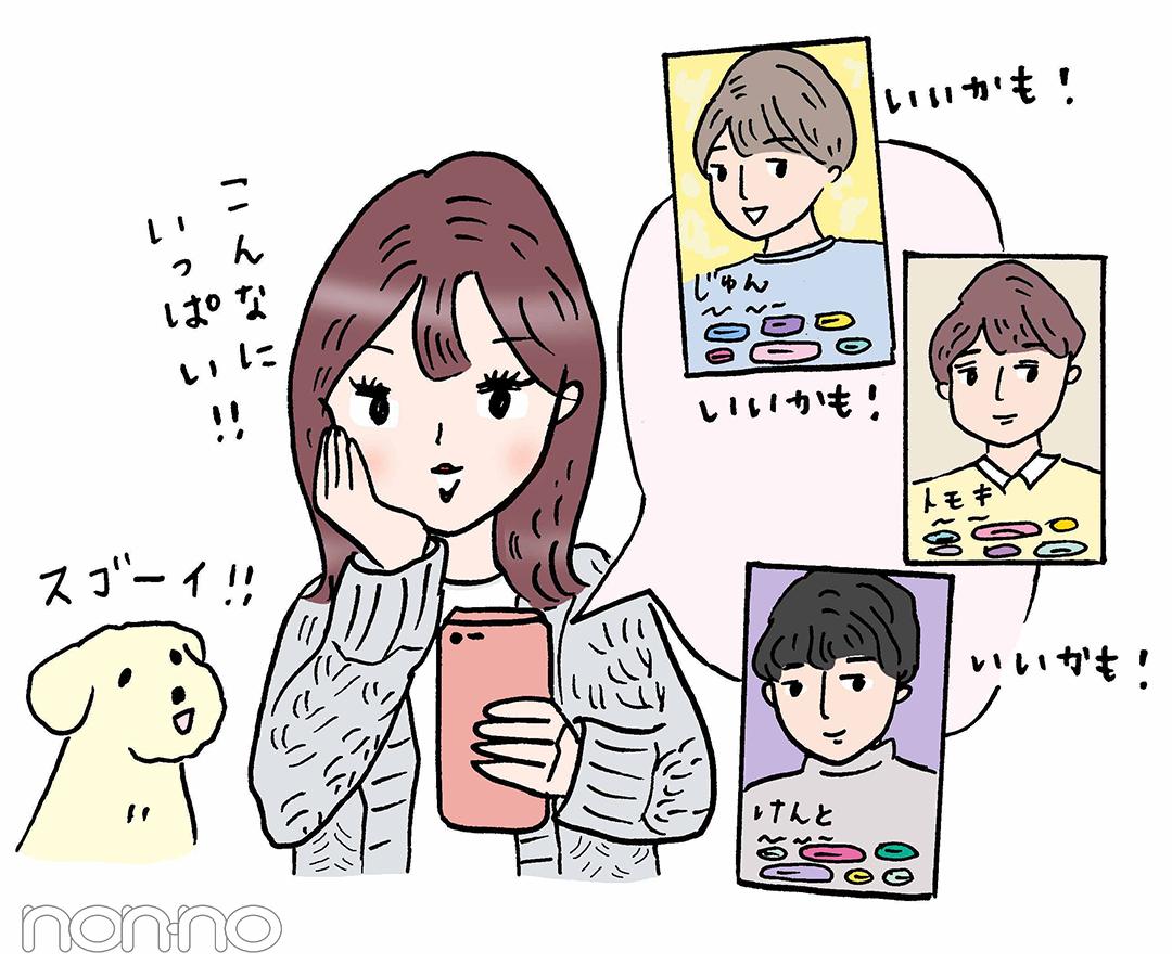 読者による体験記vol.2 登録情報を工夫したら「いいかも!」が増えて初のマッチング☆_1_1