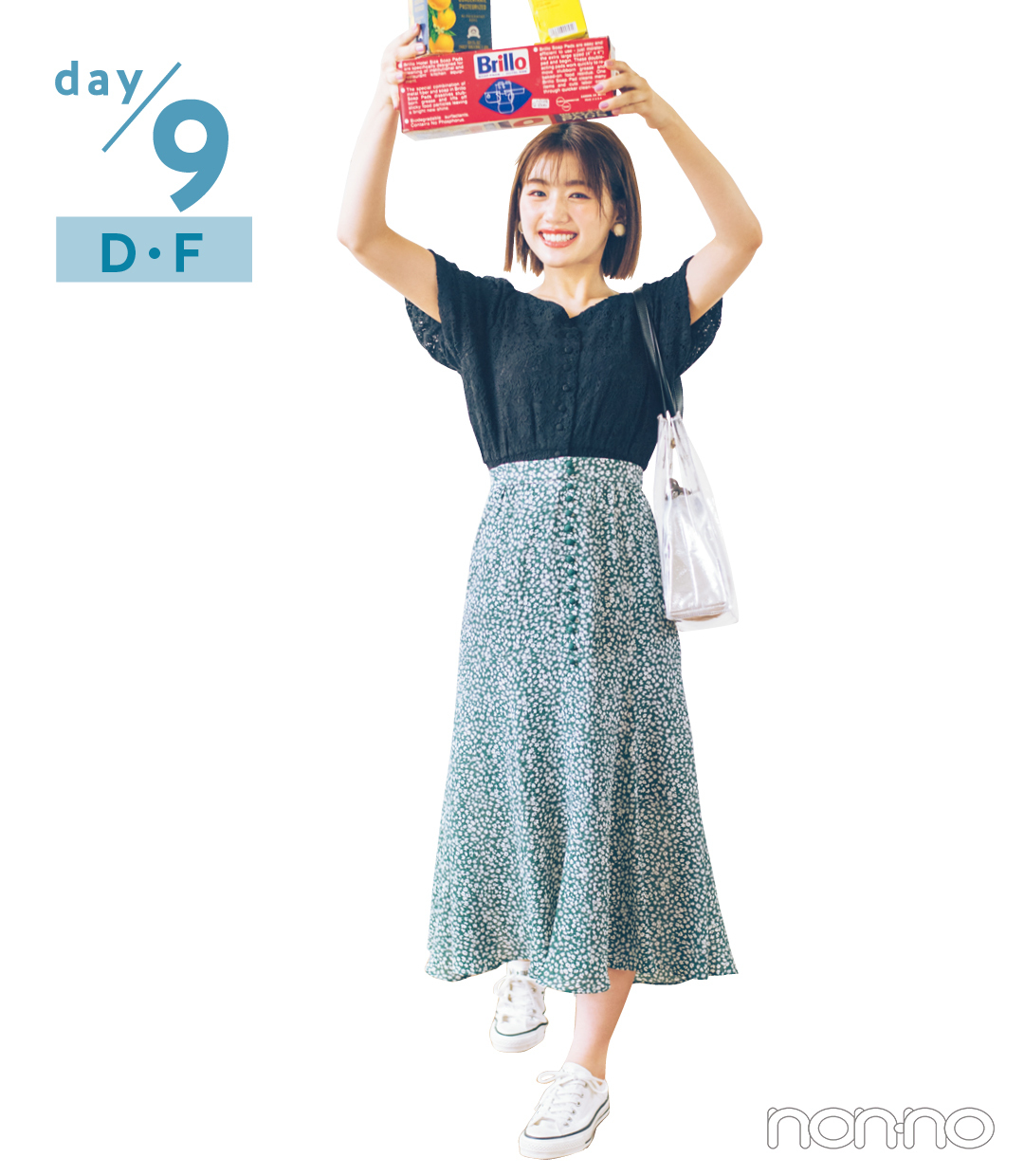 day/4 D・F