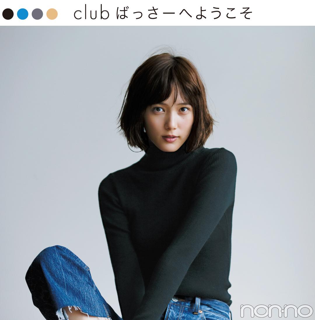 『奥様は、取り扱い注意』撮影現場で、綾瀬さん&広末さんと…【clubばっさーへようこそ】_1_1