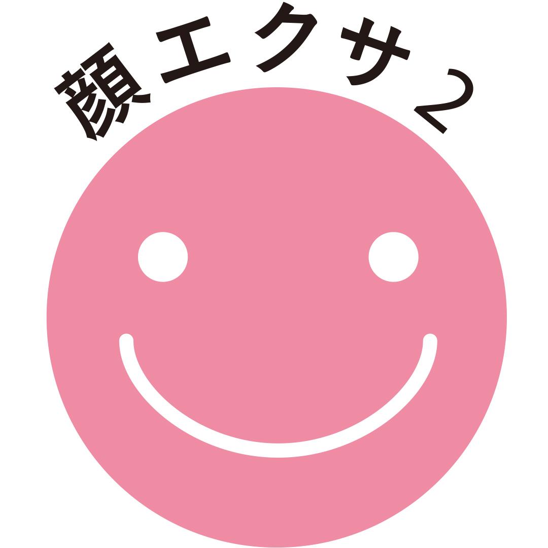 4月のあるある★突然の自己紹介で大緊張! 話し方&笑顔作りの解決エクササイズはコレ _1_3-1
