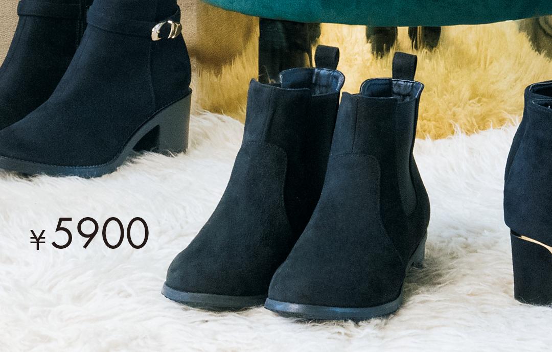¥5900