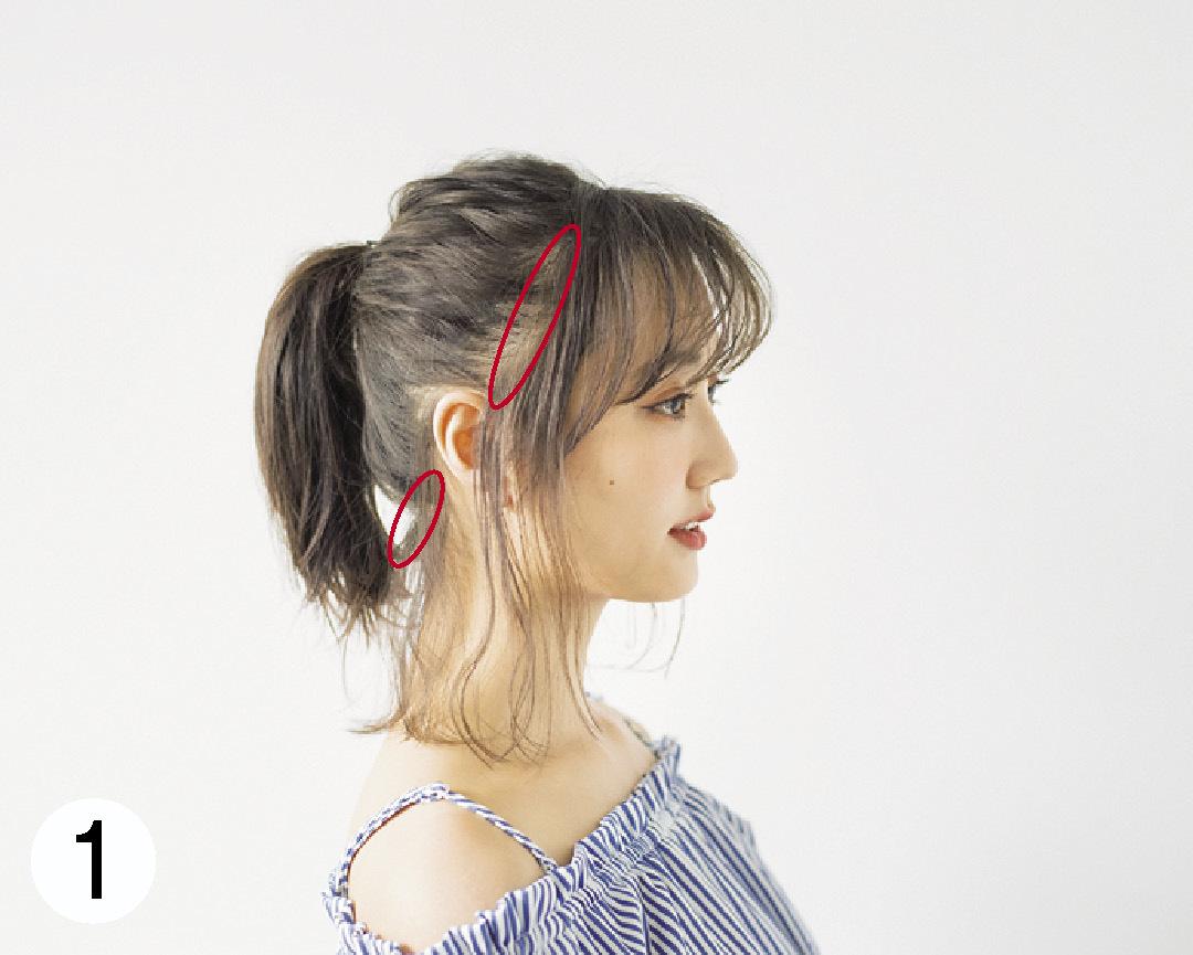 ミディアムのドライブデートは#彼女感なポニテで♡ 後れ毛の出し方ていねい解説! _1_3-1