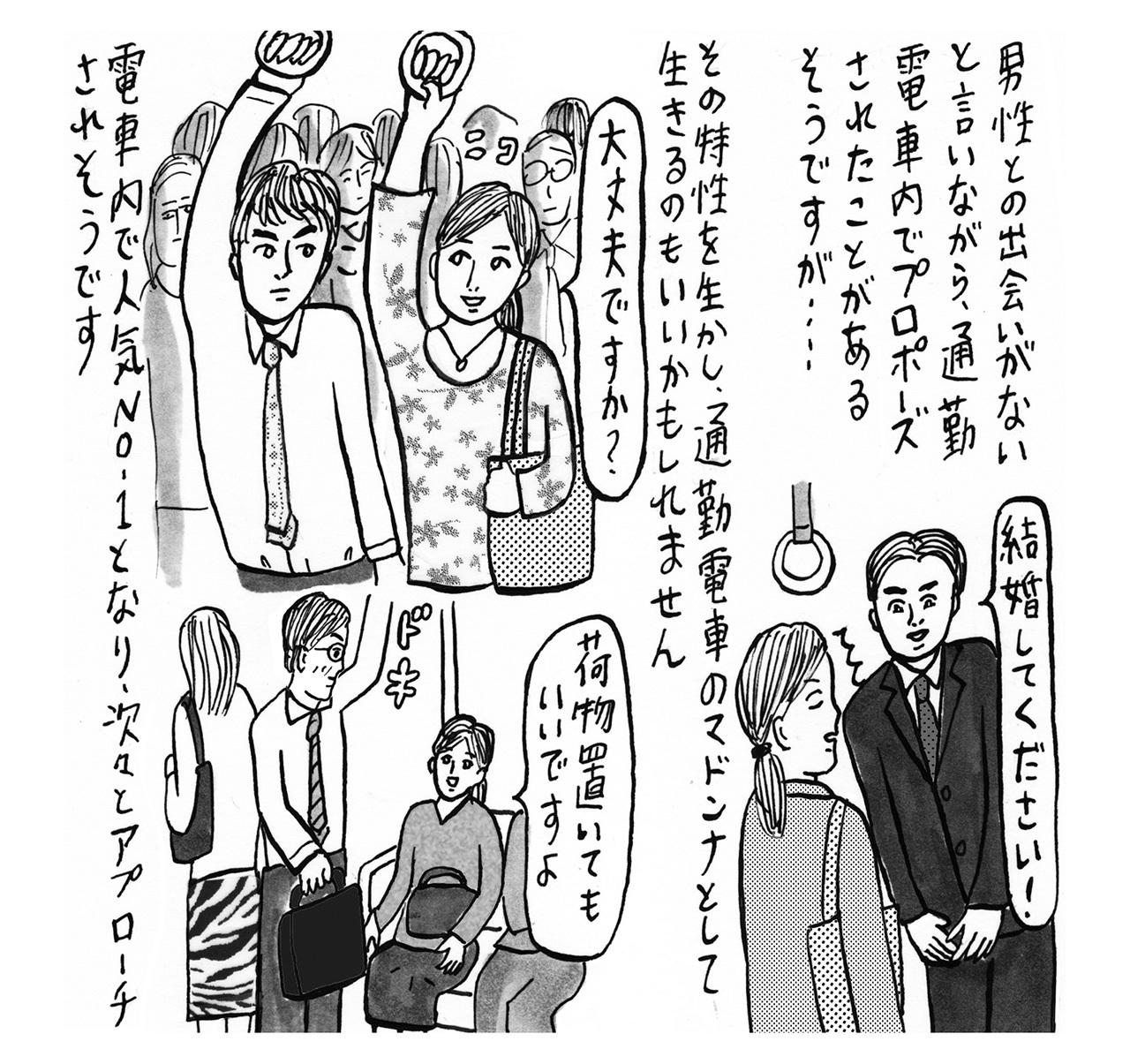 「男性との出会いがありません」【40代お悩み相談】_1_1