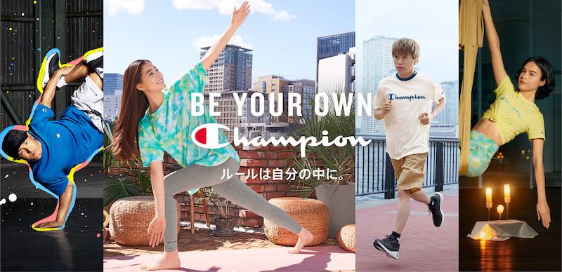 新木優子がチャンピオンのキャンペーンアイコンに! スペシャルムービーも公開中!_1_2