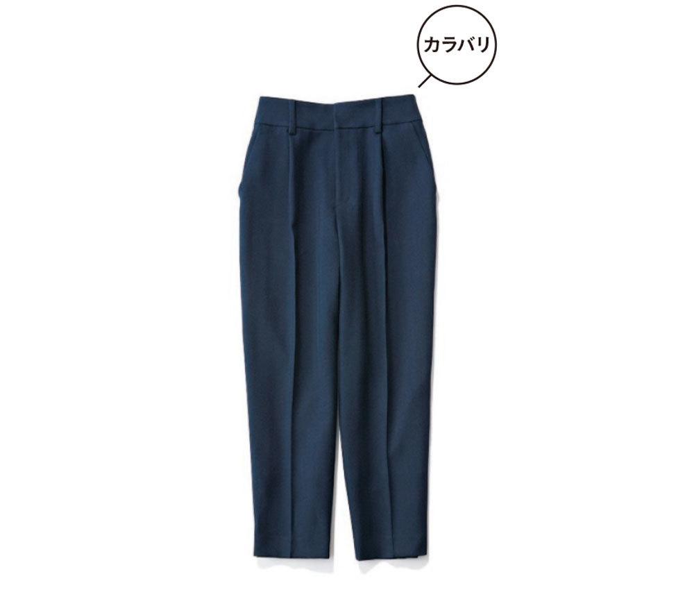 エムセブンデイズ秋のお仕事服_腰高パンツ