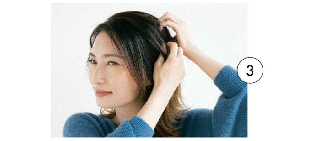 普通毛〜太毛・毛量多めの人のためのヘアオイル4