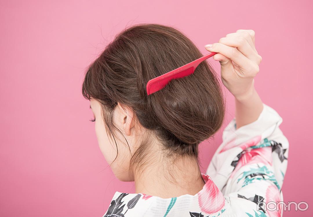 Step3. 輪っかを隠すように髪をかぶせる