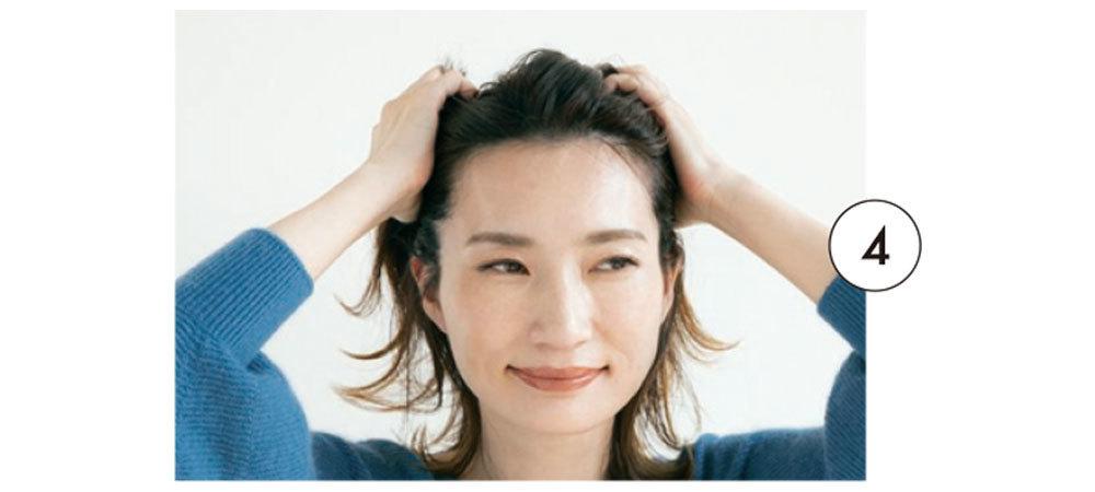 普通毛〜太毛・毛量多めの人のためのヘアオイル5