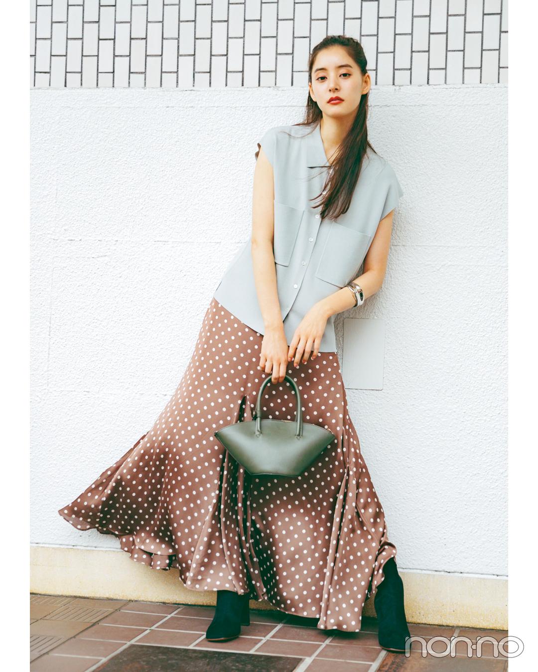 新木優子×新しいこと始まる秋服。「スカートはロング丈で華やかに」_1_3