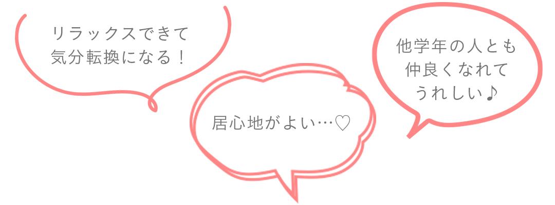 将来像へ導く「履修モデル」が魅力♡ 日本文化大學を見に行こう!_1_11