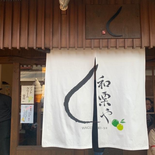 【 食べ歩き ➁ 】谷中銀座 _1_2