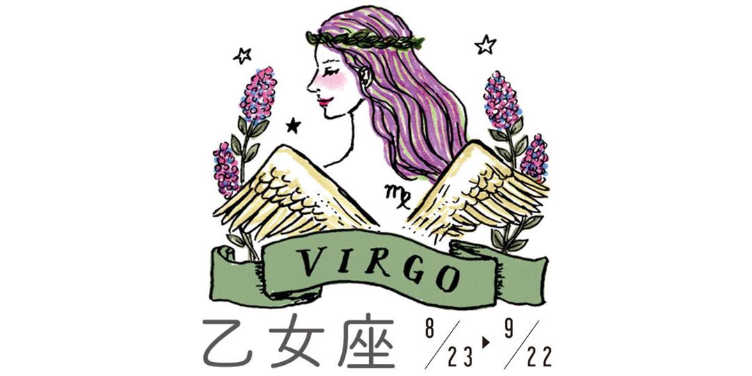 9月20日~10月19日の運勢★ アイラ・アリスの12星座占い/GIRL'S HOROSCOPE_6_1