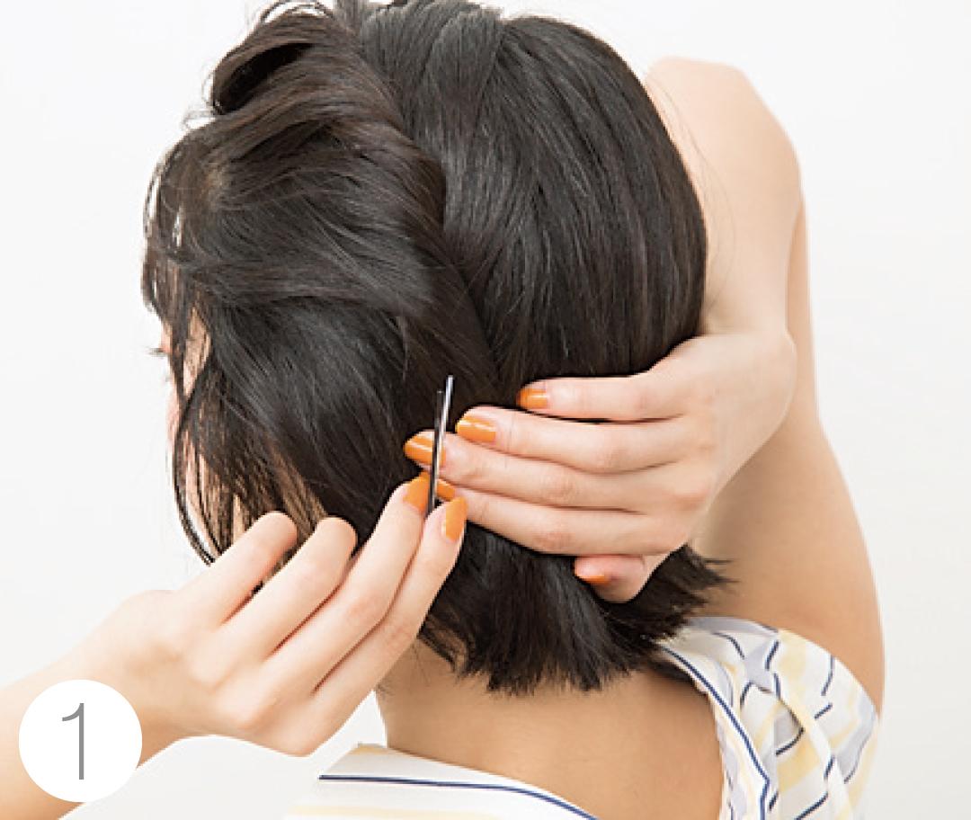 ボブのまとめ髪ヘアアレンジが簡単にできる方法♡【夏美容の100のアンサー!】_1_4-1