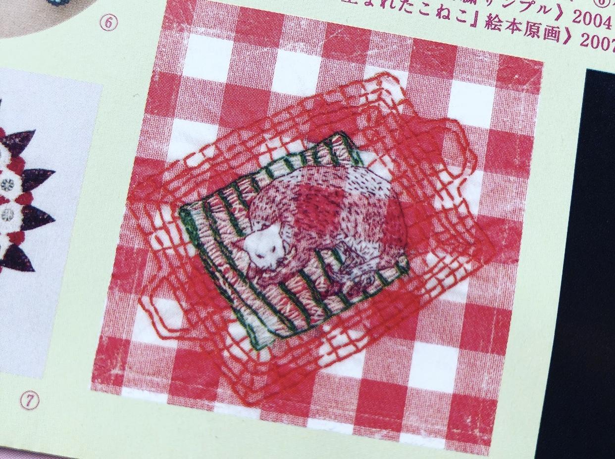 刺繍トップスで、横須賀美術館「糸の世界」へ♩_1_5-2