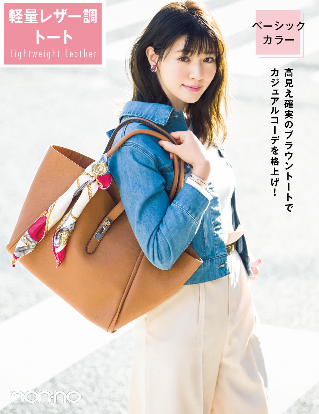 大荷物派に最適な通学&通勤バッグ♡ 高見えなのに軽いバッグ7選!_1_1
