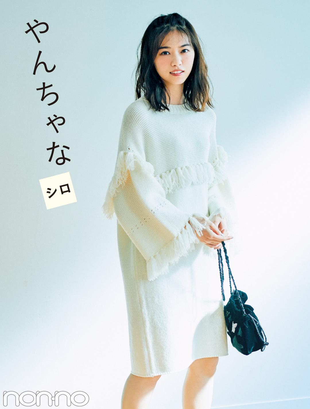 西野七瀬の冬の白コーデ♡ 最高に可愛いお手本3選!_1_1