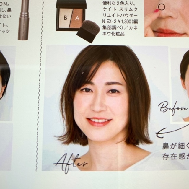 ☆マリソル4月号♪まるで整形級!「鼻老け」を魅せ鼻&美鼻にする方法☆_1_4