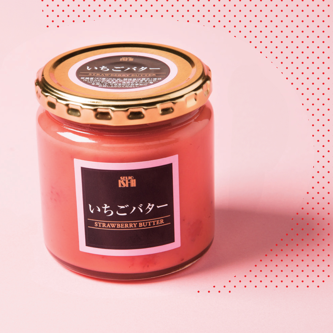 成城石井の「いちごバター」人気がスゴい! 塗るだけで贅沢スイーツに♡ _1_2
