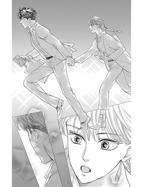 乙女椿は笑わない 漫画試し読み21