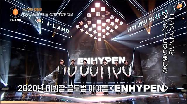 「I-LAND」からデビューしたENHYPEN