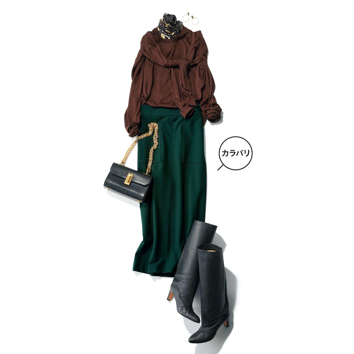 エムセブンデイズウールタイトスカート2