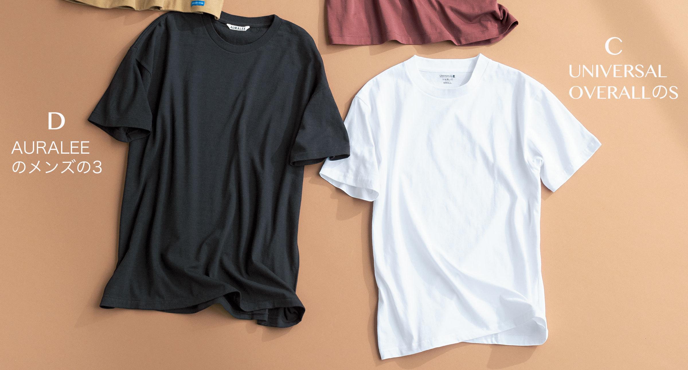 二の腕が気になる色白スタイリスト吉村友希さんが選ぶ4つのTシャツ_1_3