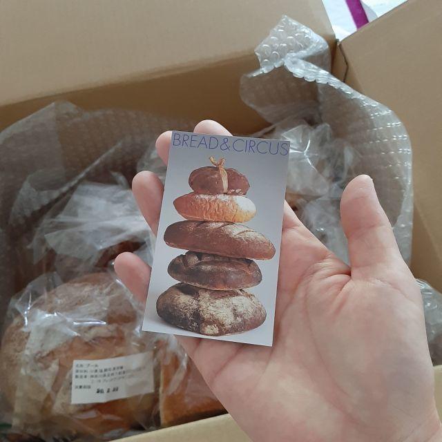 BREAD&CIRCUSの天然酵母パン