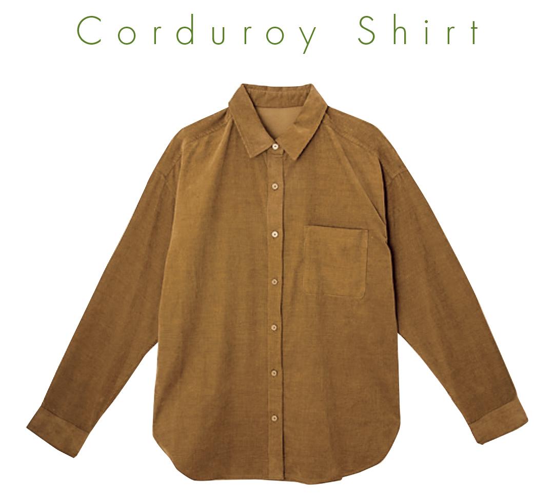 GUの秋新作コーデュロイシャツが使える! 着回しコーデ1×3_1_2
