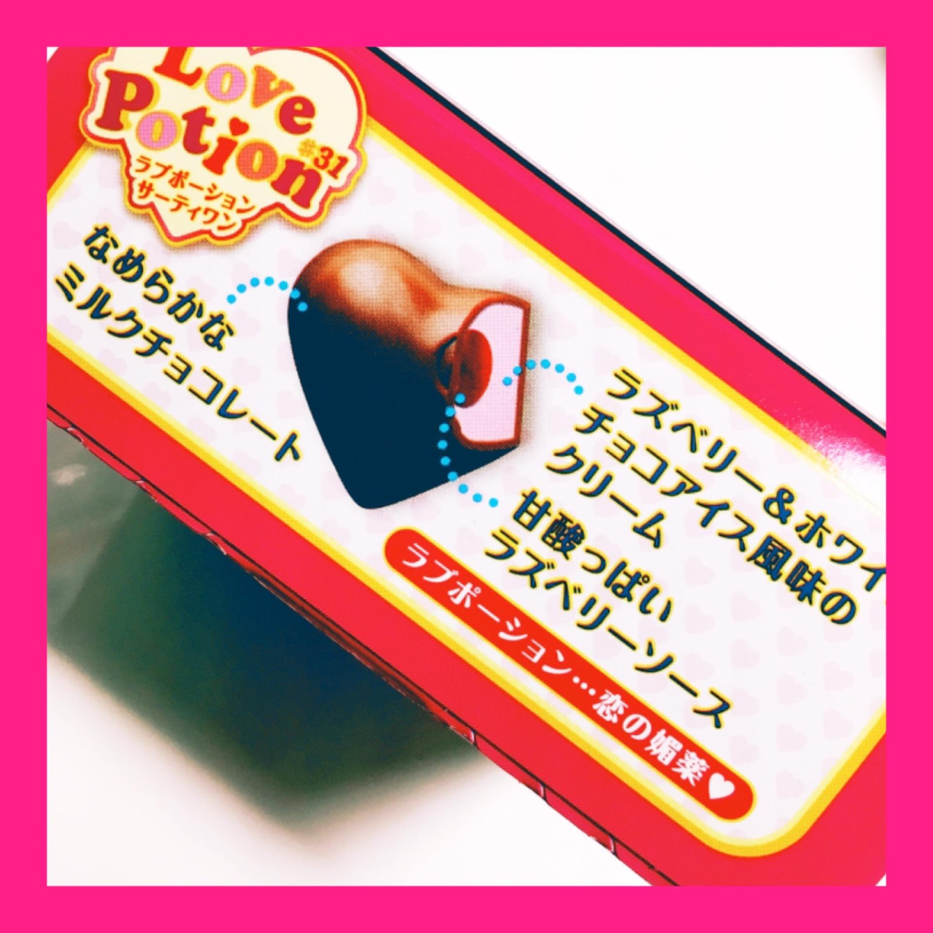 PINKのパッケージがカワイイ♡♡《サーティワン アイスクリーム チョコレート》_1_2