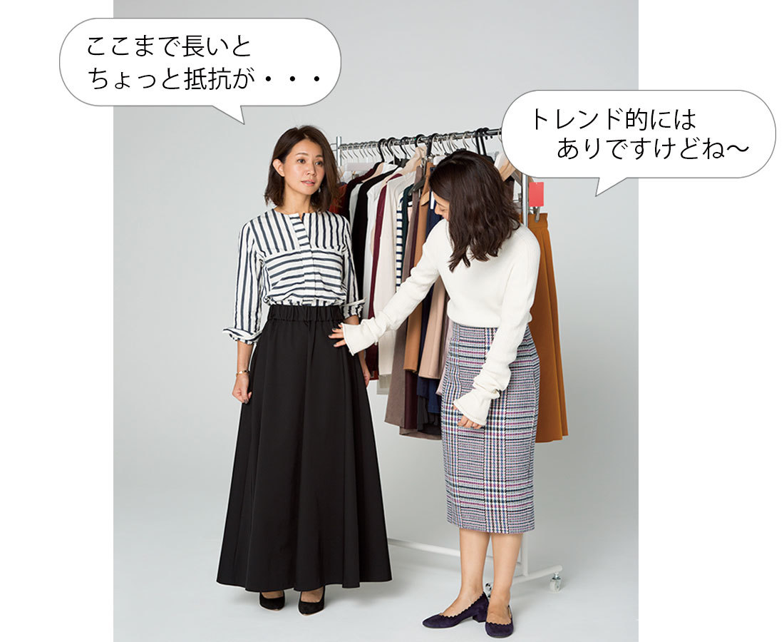 Sサイズさんのためのミディ&ロングスカート攻略法_1_1-4