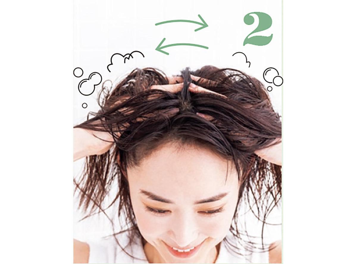 頭頂で両手が出会う直前に、指の腹を頭皮に着地させ、中央に寄せる。これで皮脂をもみ出す