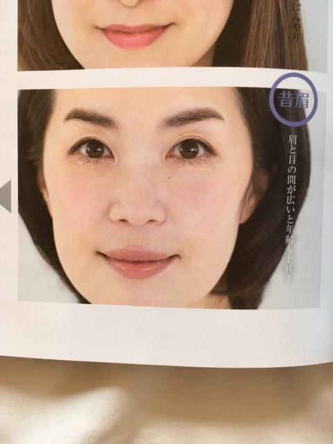 アラフィー眉毛問題を解決♪添削レッスン_1_5-1