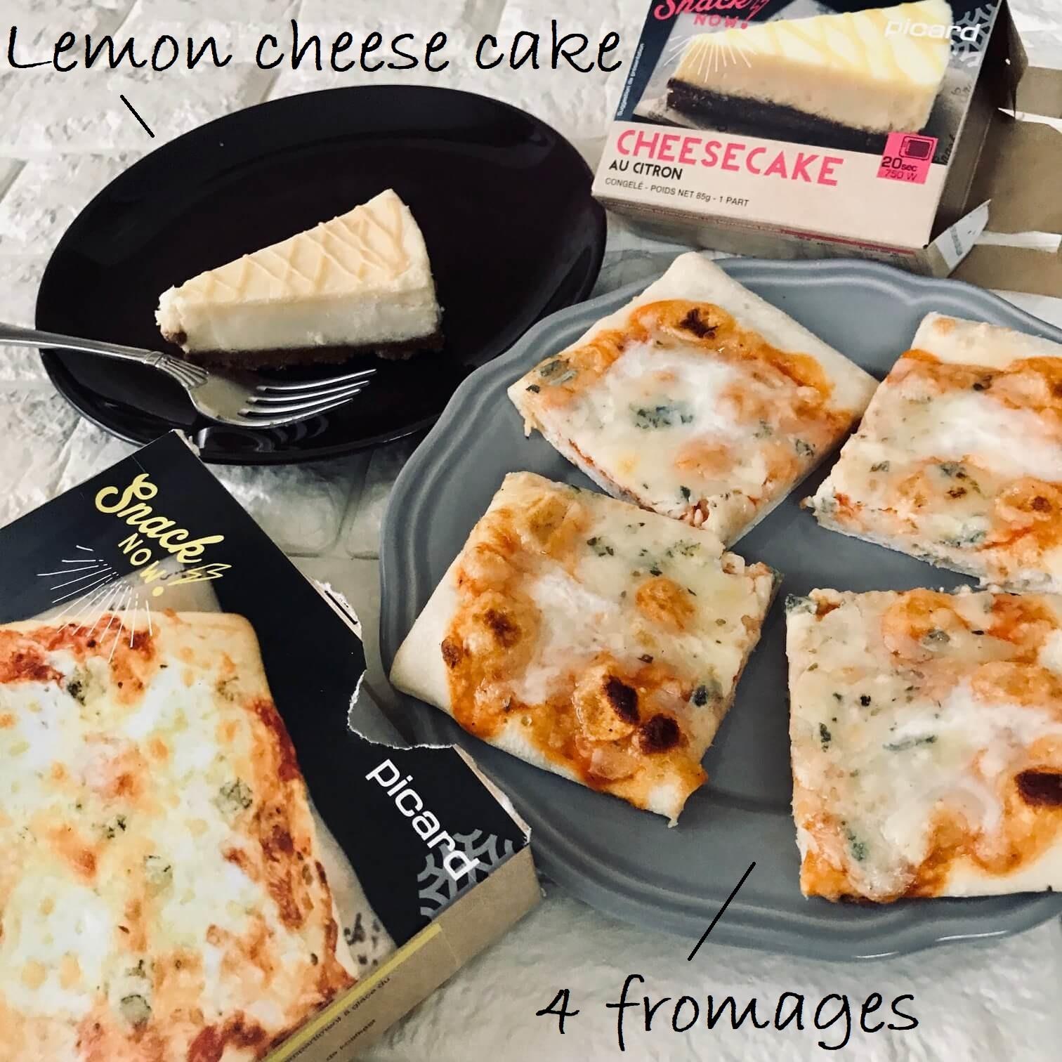 ピカール冷凍食品ピザとケーキ調理例画像