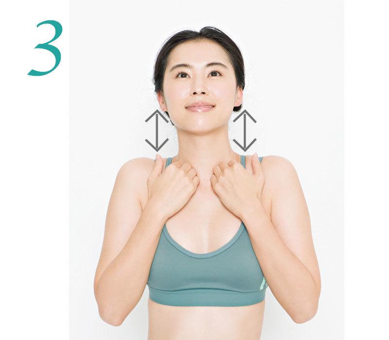 3. 鎖骨の中央より少し外側のくぼみに左右の手の指を押し込み、肩を上げ下ろしして刺激。これを10回。