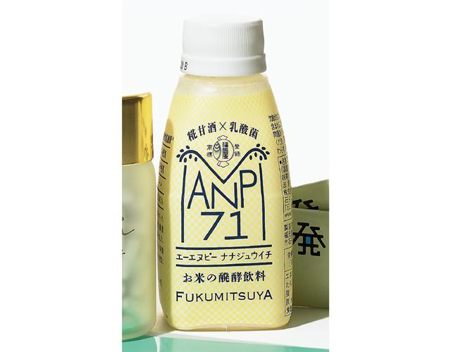 福光屋/ANP71