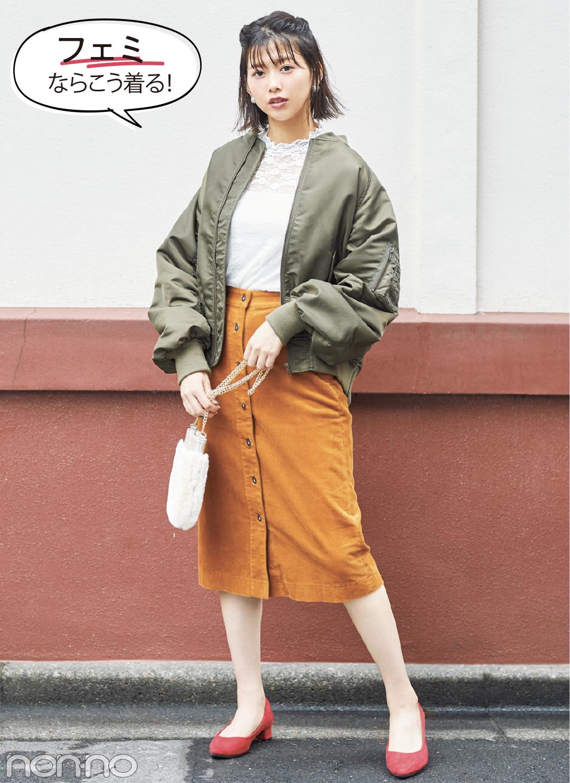 渡邉理佐のブルゾン着回しコーデ★秋はちょい大きめが使える!_1_2