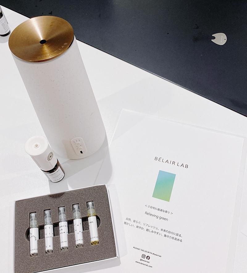 べレアラボのアロマディフューザーと5種の香りが試せるディスカバリーキットもラインナップ