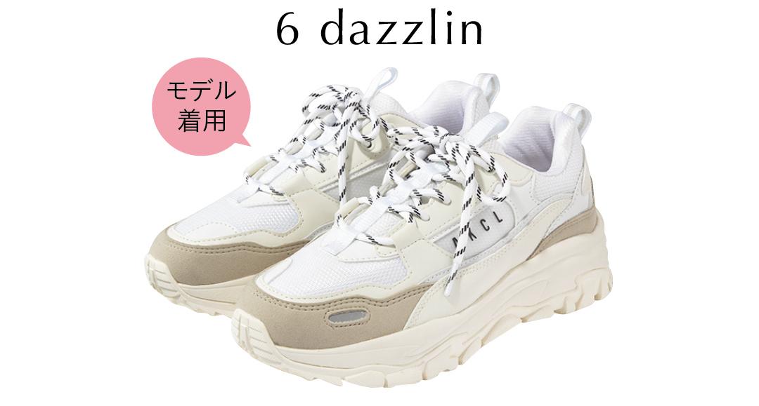 Photo Gallery|フェミニン派必見♡ 春の新作スニーカーをチェック!_1_17