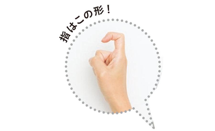衰えアゴ解消!舌・アゴを鍛えてモタつきを引き上げる【40代ヘルスケア】_1_5
