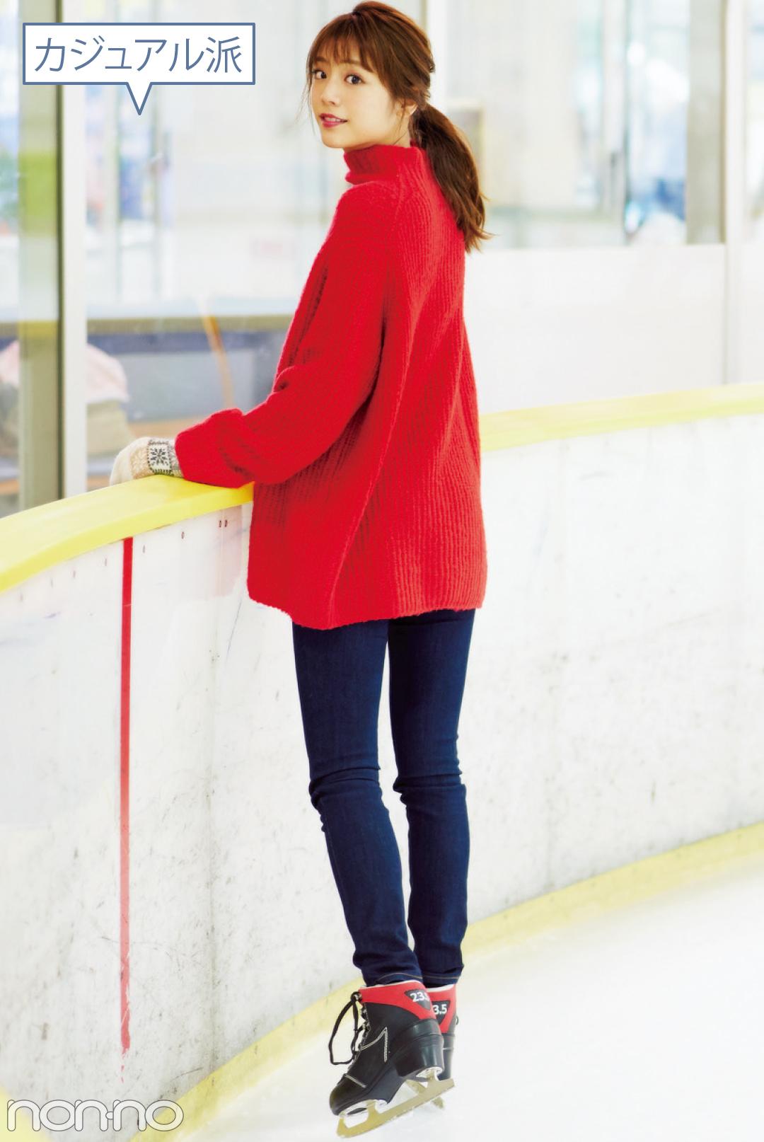 デート場所がスケートに決定! 盛れてて寒くなくてモテるコーデって?_1_2-1