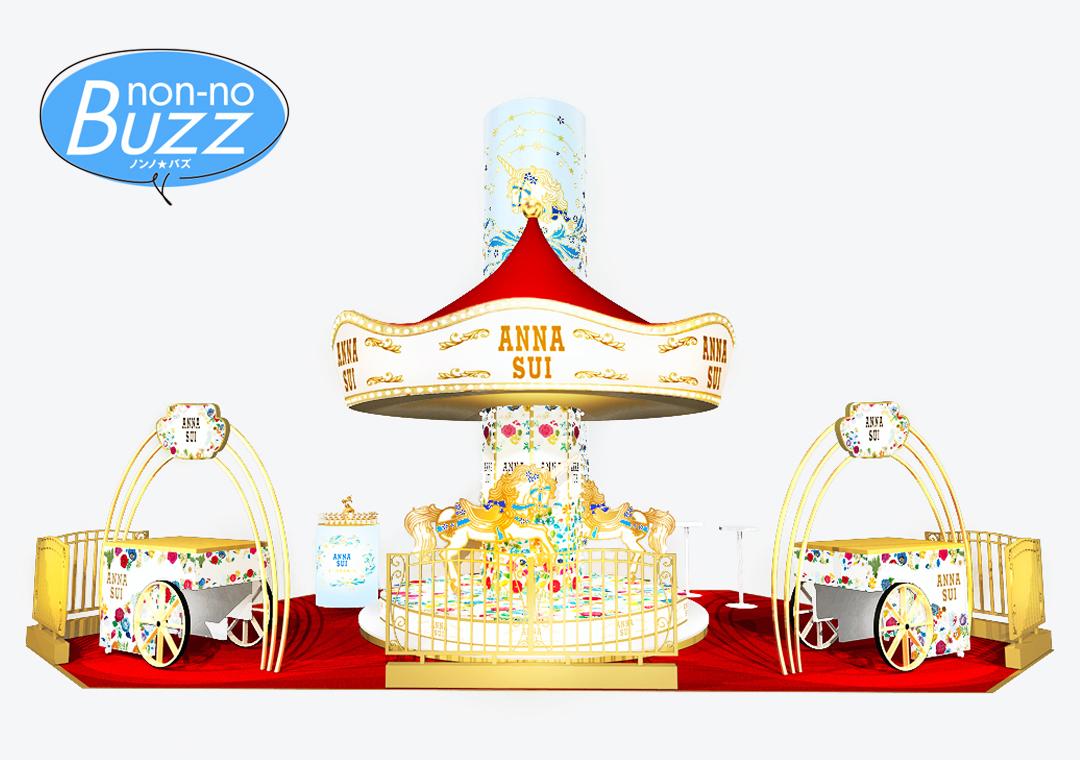 メリーゴーランドも登場! 「ANNA SUI 夏祭り」がラフォーレ原宿で開催♡_1_1