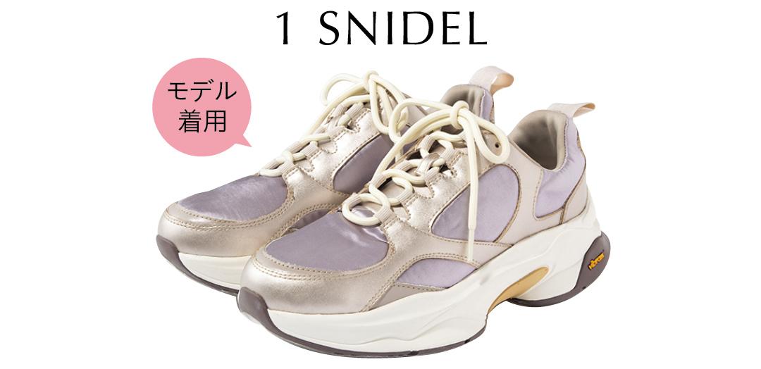 Photo Gallery|フェミニン派必見♡ 春の新作スニーカーをチェック!_1_12