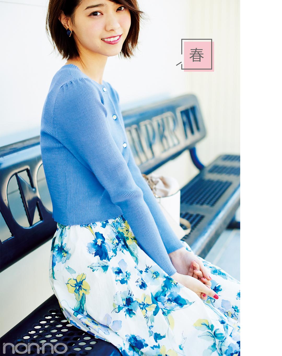 西野七瀬がお手本♡ トレンドの花柄スカートを今→春3段活用!_1_4