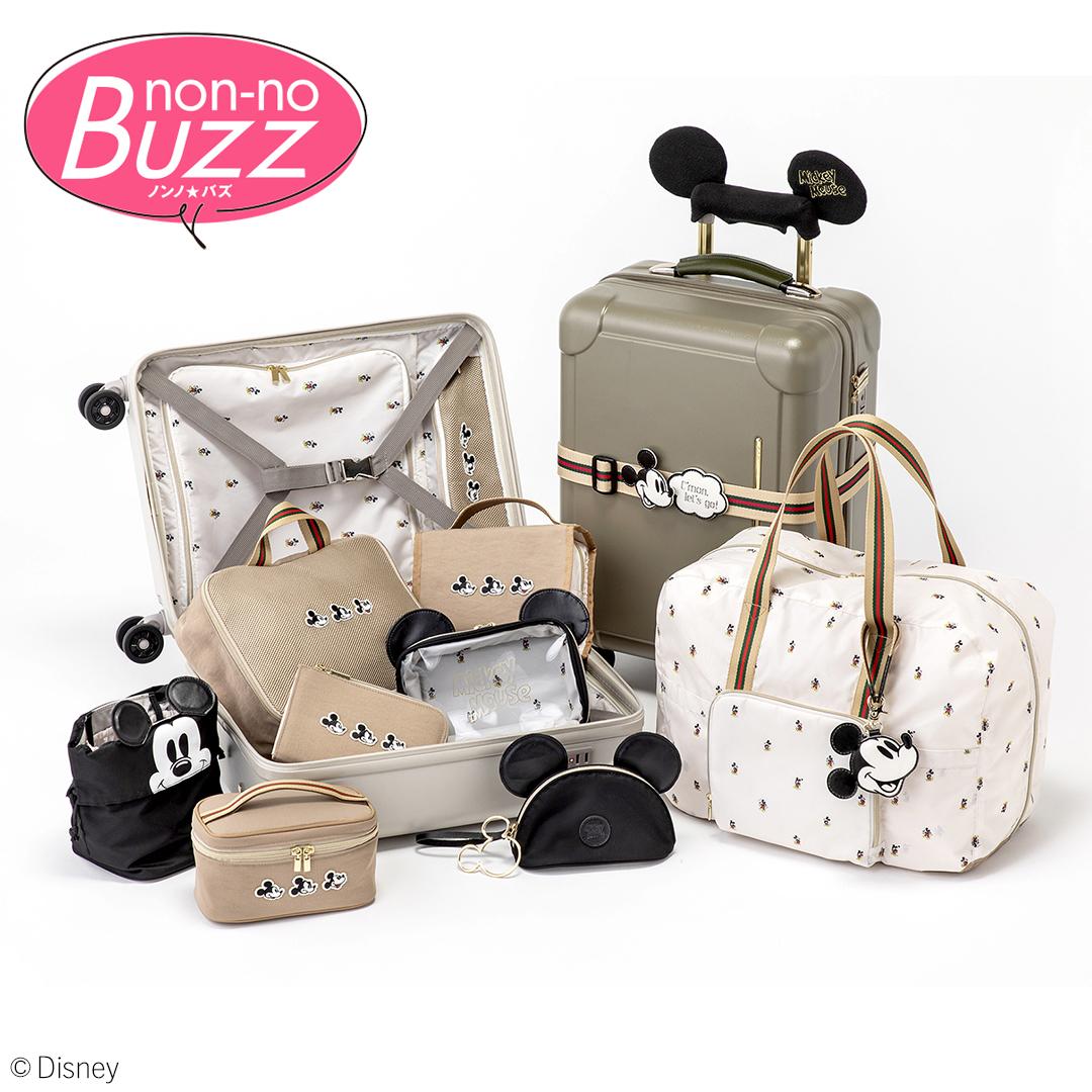9e839d57094 ミッキーマウスの耳を模したハンドルカバー付きのスーツケースや、荷物整理に役立つインナーケース、お土産が増えても余裕で収納できるマチつきのスーベニアバッグ、大  ...